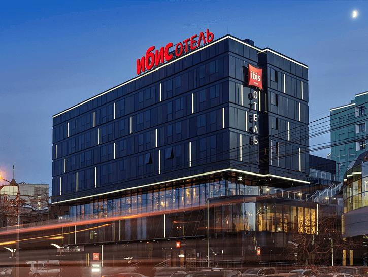 <strong>Отель «Ibis»</strong><br> г. Красноярск